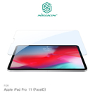 【愛瘋潮】 NILLKIN Apple iPad Pro 11 (FaceID) Amazing V+ 抗藍光玻璃貼
