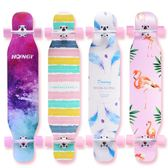 長板滑板初學者成人青少年刷街韓國男女生四輪舞板雙翹抖音滑板車  米蘭街頭IGO