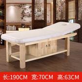美容院專用實木美容床家用床美體紋繡床推拿床折疊按摩床定制
