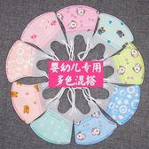 口罩兒童嬰兒寶寶一次性嬰幼兒0-12個月1-3-6歲防塵透氣夏季薄款
