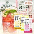 韓國 TEAZEN 康普茶 10包入 莓果 檸檬 柚子 碳酸飲料 沖泡飲品 沖泡