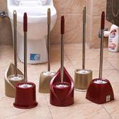 清潔刷帶底座不銹鋼馬桶刷潔廁刷清潔刷套裝衛生間長柄洗廁所刷子廁所刷 非凡小鋪