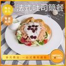 INPHIC-法式吐司簡餐模型 法式吐司料理 法式吐司早午餐 法式吐司三明治 -IMFJ022104B