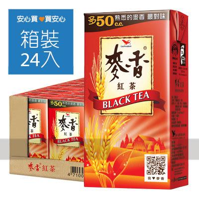【統一】麥香紅茶300ml,24罐/箱,平均單價9.17元