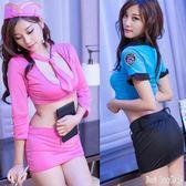 情趣內衣套裝騷性感透視兔女郎傭空姐護士制服角色扮演激情小胸 QQ15448『bad boy』