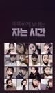 韓國 V-up 反重力 V臉帶 強強滾