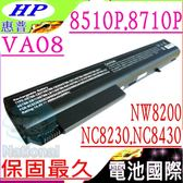 HP 電池(保固最久)-惠普 VA08 -NC8230,NC8430,PB992A HSTNN-LB11,PB992A 系列 COMPAQ 筆電電池