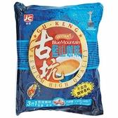 古坑3合1即溶咖啡-藍山咖啡17g x25入【愛買】