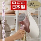 日本製~ inomata 簡易式 吹風機置放架/收納架