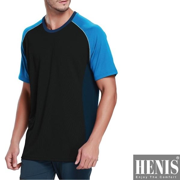 HENIS 時尚型男多片剪接運動短袖衫1件組 隨機取色