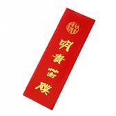 中國笛笛膜 明貴笛膜 蘆葦 (34-G812) 小叮噹的店