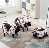 動物矮凳 實木創意小羊換鞋凳矮凳化妝凳家用穿鞋凳梳妝凳收納沙發拆洗腳凳igo 傾城小鋪