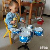 爵士鼓 兒童架子鼓初學者練習鼓仿真爵士鼓樂器音樂玩具鐳射五鼓OB1707『美好時光』