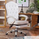 歐式電腦椅家用白色辦公學生升降轉椅老闆椅書房桌椅主播直播座椅  母親節特惠 YTL