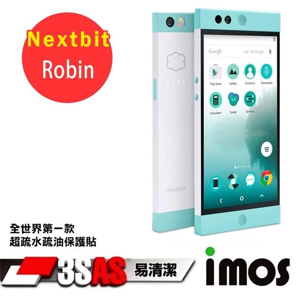 TWMSP★按讚送好禮iMOS Nextbit Robin 3SAS 螢幕保護貼