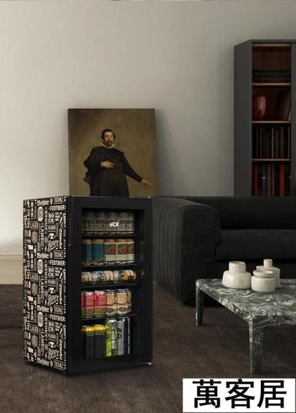 哈士奇小冰箱單門式玻璃門小型辦公室家用冰吧客廳冰箱小冰箱 【萬客居】