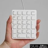 靜音超薄迷你26鍵專業筆記本電腦外接數字小鍵盤財務會計專用【雙十一鉅惠】