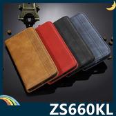 ASUS ROG Phone II ZS660KL 復古格紋保護套 磨砂皮質側翻皮套 隱形磁吸 支架 插卡 手機套 手機殼