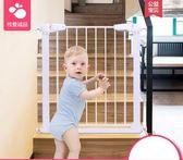 嬰兒童安全門欄寶寶樓梯口防護欄寵物狗柵欄桿圍欄隔離門  igo 露露日記