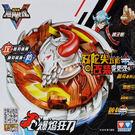 颶風戰魂陀螺系列-爆焰狂刀(紅色-小盒)(YM634201)←戰鬥陀螺 發射器 陀螺盤 益智