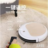 全自動掃地機器人家用智能吸塵器靜音超薄客廳臥室用拖地一體機 LJ5177『東京潮流』