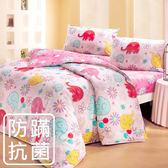 床包組/防蹣抗菌-雙人精梳棉兩用被床包組/心心象印/美國棉授權品牌[鴻宇]台灣製1851
