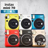 Norns 免運【富士mini70 平行輸入】Norns 保固一年 Fujifilm  mini70 拍立得  冰島藍 月光白 金絲雀