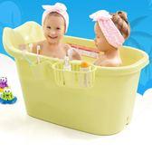 寶寶浴盆加厚兒童洗澡桶家用中大童洗澡盆 cf