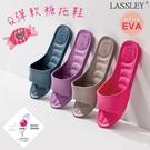 【LASSLEY】Q彈軟糖室內拖鞋浴室拖鞋(EVA環保材質 買多有優惠 類似All clean)