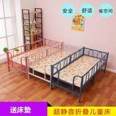 兒童床折疊床帶圍欄加寬拼接床組合床男孩單人床女孩公主床簡易家用【快速出貨】
