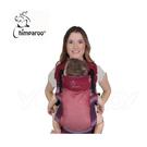 Chimparoo Trek Air-O  嬰兒揹帶/輕盈好收納/揹帶/背帶/背巾 - 朱麗葉紅