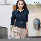 CPMAX 韓系OL 上班女襯衫女長袖襯衫面試襯衫上班襯衫OL 襯衫商務襯衫女上班女襯衫W38