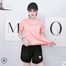 小雛菊速干衣運動套裝女春夏2020年新款瑜伽服女寬鬆休閒兩件套