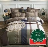 歐式奢華純棉床上用品四件套加厚家紡床單被套【福喜行】