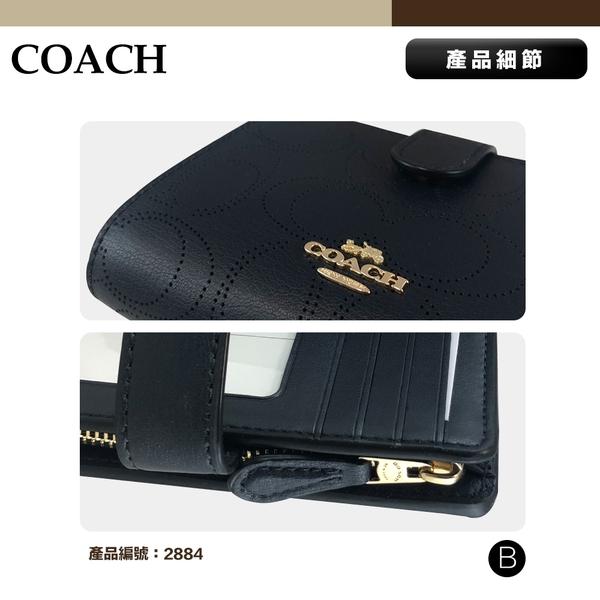 [100%原裝全新正品] Coach 防刮皮革 兩折 按扣 中長夾 錢包 邊角拉鍊 2884