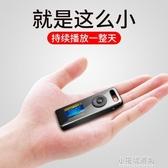 錄音筆藍慧E100 MP3播放器 運動 有屏迷你學生 隨身聽 HIFI無損 YXS交換禮物
