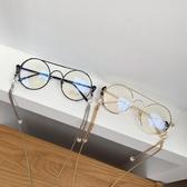 2019網紅眼鏡框復古潮珍珠鍊條ins眼鏡女帶鍊子平光鏡