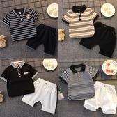 男套裝 男童夏裝套裝2020夏季新款1-3歲4兒童時尚洋氣POLO衫短袖兩件套潮 解憂