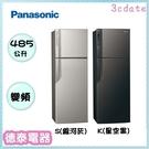 Panasonic【NR-B489GV】...