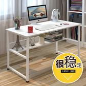 簡易電腦桌台式家用簡約現代經濟型書桌寫字台辦公桌子學生學習桌HRYC 七夕情人節85折