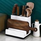 家用刀架菜刀置物架刀具刀筷子一體筒刀座菜板砧板架收納架多功能 一米陽光