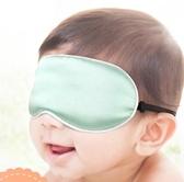 遮光嬰兒眼罩透氣遮光
