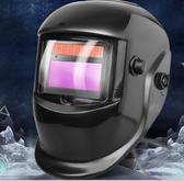 自動變光焊帽電焊面罩頭戴式輕便氬弧焊焊工燒焊接防護罩面具眼鏡  免運快速出貨