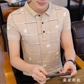 2020夏季短袖T恤大碼男士翻領Polo衫韓版修身印花青年有帶領打底衫潮LXY7071【東京衣社】