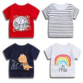 短袖上衣 卡通造型 棉質中童T恤 寶寶童裝 ZS00711 好娃娃
