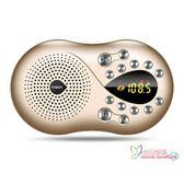 收音機 新款收音機老人便攜式老年人迷你袖珍FM調頻廣播半導體小型隨身聽 4色