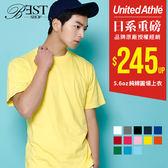 T恤 短T 日牌 United Athle 情侶T 美國棉 素面T 圓領短袖上衣 5.6oz【UAC500101】