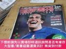 二手書博民逛書店罕見足球周刊,2006.07.11Y211077