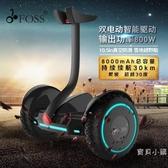 自電動平衡車成年大人學生兒童8-12代步智能體感思維越野雙輪車【快速出貨】