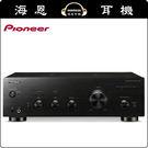 【海恩特價 ing】日本先鋒 Pioneer A-50 兩聲道綜擴 高傳真CLASS-D模組嚴謹設計